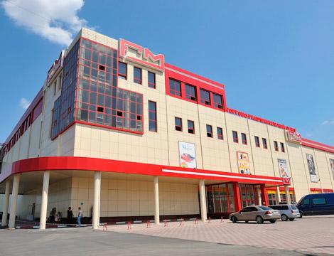 ТЦ FM в Симферополе
